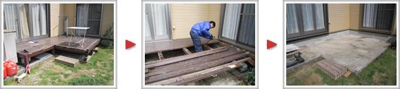 福岡市南区柳瀬の家一軒丸ごと片付隊 大宰府市の庭のバルコニーを撤去、片付けました。