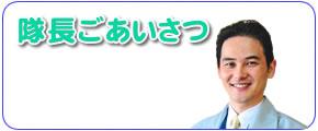 福岡で「お客様の声」を1番獲得する「親の家の片付け専門」の便利屋です。「何でも片付け・お掃除し隊」は、お客様信頼度、信用度が福岡で1番の片付け専門の何でも屋です。たくさんのお客様からお礼の言葉、感謝の言葉を頂いています。
