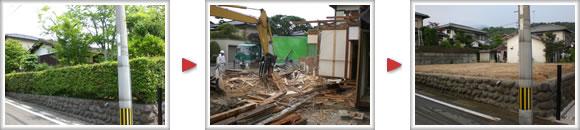 家の解体も行っています。