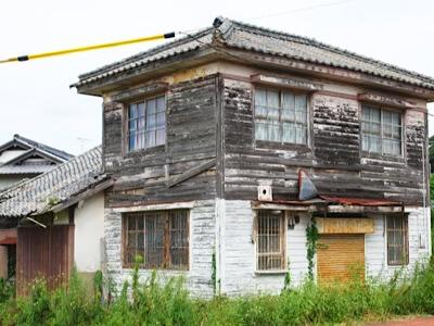 土地に古家が建っているのはマイナス