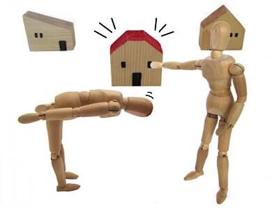 空き家のご実家を貸してください。