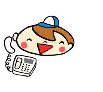 【便利屋】 暮らしなんでもお助け隊 福岡南店のべんた君がご質問にお答えしています。
