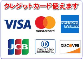 PayPayにてお支払い/ふるさと安心サポートⓇ福岡春日