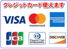 お支払いはクレジットカード使えます。/福岡のご実家のお部屋の片付け、お掃除、分解、便利屋サービスなど行っています【便利屋】 実家なんでもお助け隊 福岡南店