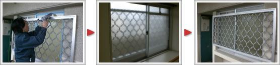窓ガラス張替え2