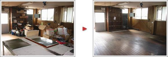 会社が倒産し、事務所・作業場に残された不用品を撤去しました。