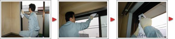 窓のお掃除 サッシ3