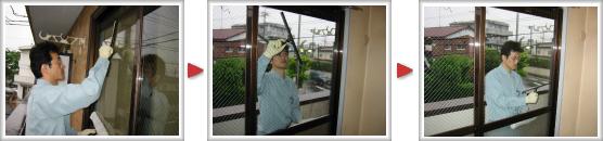 窓のお掃除 外側