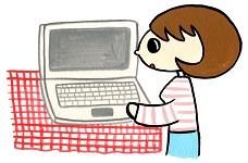 実家 親の家は遠方だし片付け作業を福岡でやってくれる業者はないかな 大きな家具や家電品や洋服や食器類、粗大ごみ 粗大ゴミをぜんぶまとめて 片付けてくれる安心できる業者を探そう まずはネットで検索 何でも片付隊のホームページ 誠実であったかそうな業者