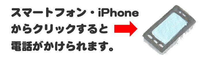 福岡の実家(親の家)を離れて暮らすご長女様、ご長男の奥様へ、ご実家の様々な問題でお困りでしたら、なんでも解決フルサポートしています。福岡092-588-0102 フリーダイヤル0120-263-101へ今すぐお電話ください!スマートフォン・iPhoneからは【ココ】をクリックすると電話がかけられます