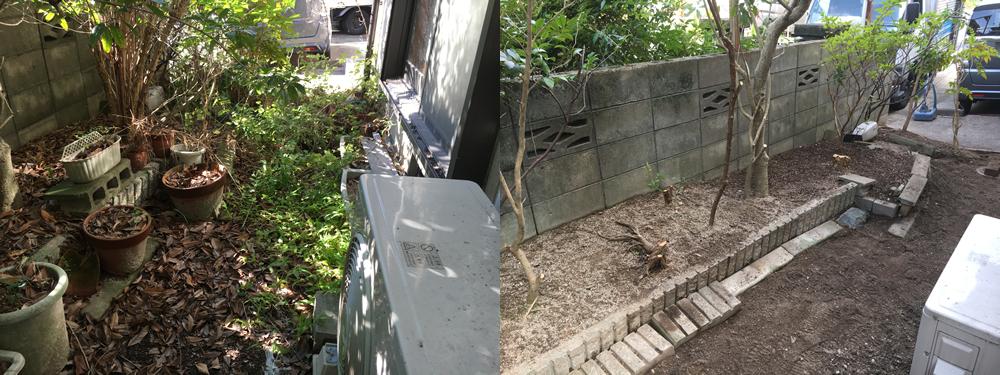 植木鉢撤去および植木剪定、草取り